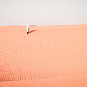 Photo - #Photography #Photo #aeolian #sahara #through #Hiking #rippled #sand #singing #landform #Chebbi