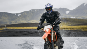 Photo - #Photography #Photo #headgear #adventure #protective #of #motorcycle #personal #equipment #through #Extreme