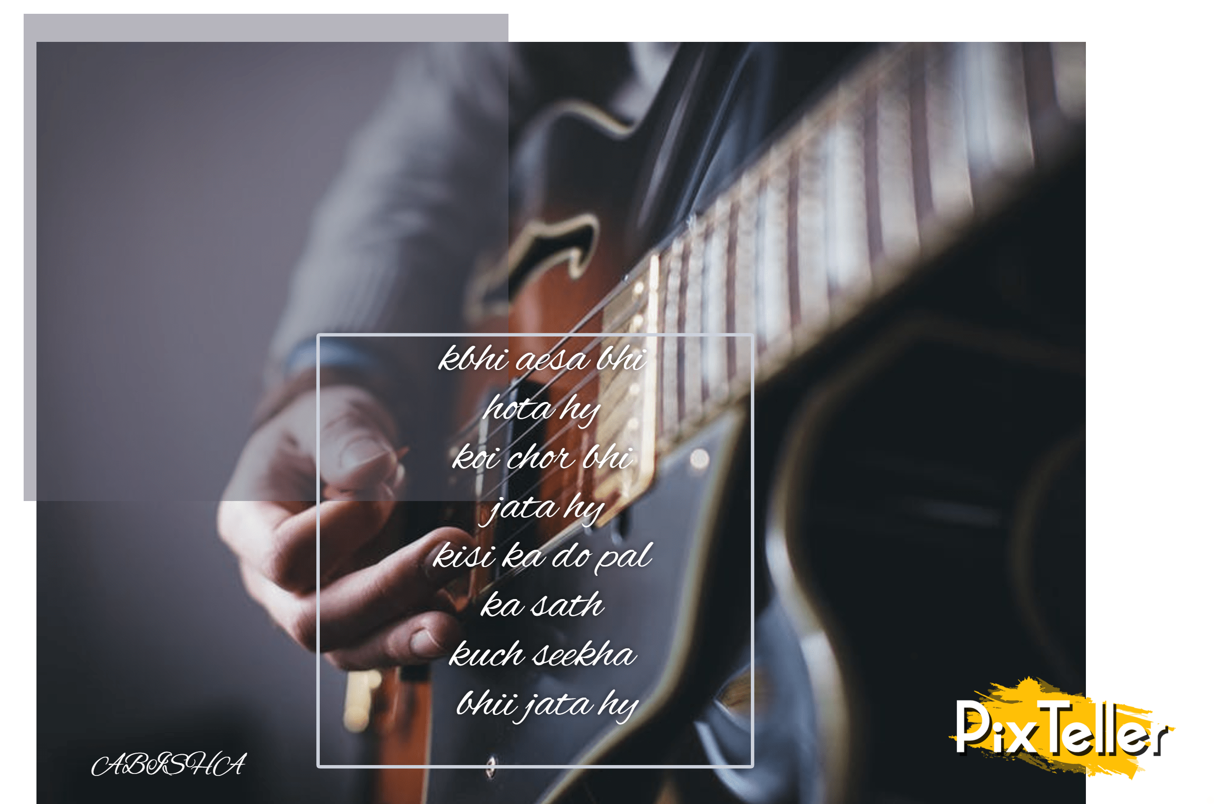 Simple Music Quotes Image Customize Download It For Free 372737