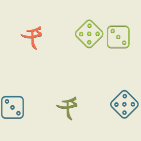 Pattern Design - #IconPattern #PatternBackground #bets #numbers #alphabet #casino #luck #japanese #lucky #symbol #letter #calligraphy