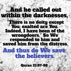 Distress Quran solution
