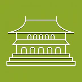 Icon Graphic - #SimpleIcon #IconElement #supreme #hall #china #beijing #monuments #harmony