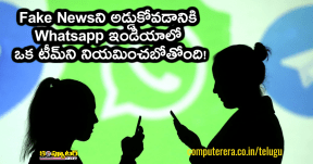 Whatsapp builds team in india