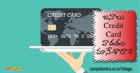 credit card usage in india