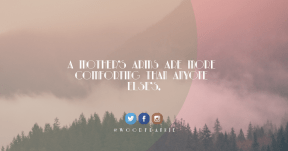 Quote Card Design - #Quote #Saying #Wording #font #shape #computer #wallpaper #azure #sky #circular #product #graphics #top