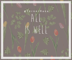 Wording Banner Ad - #Saying #Quote #Wording #flowering #plant #stem #floral #grass #pattern #flower