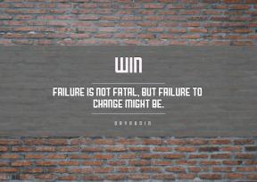 Print Quote Design - #Wording #Saying #Quote #stone #brickwork #brick #bricklayer #wall