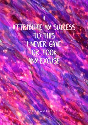 Print Quote Design - #Wording #Saying #Quote #texture #purple #computer #art #sky