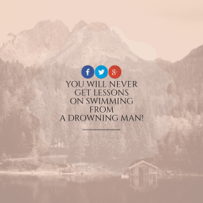 Square design layout - #Saying #Quote #Wording #clip #circles #ovals #font #A #blue #wilderness #park