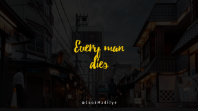 Wallpaper design layout - #Wallpaper #Wording #Saying #Quote #downtown #quiet #shot #pedestrian #street #city #mixed #building #side