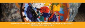 Quote image - #Quote #Wording #Saying #paints #orange #bowl #with #waste #paintbrush #Mix #plastic
