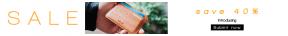 Leaderboard web banner template for sales - #banner #businnes #sales #CallToAction #salesbanner #card #monzo #debit #minimalism #leather #design #wallet