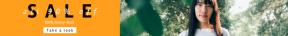 Leaderboard web banner template for sales - #banner #businnes #sales #CallToAction #salesbanner #stands #tree #snapshot #girl #beauty #woman #shirt #long #green