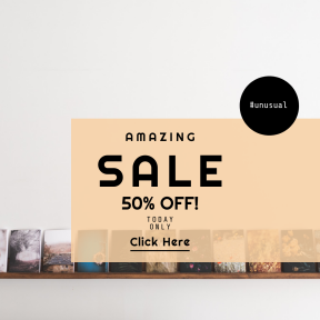 Image design template for sales - #banner #businnes #sales #CallToAction #salesbanner #picture #shelf #photo #credit #blank #card #space