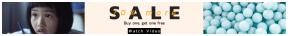 Leaderboard web banner template for sales - #banner #businnes #sales #CallToAction #salesbanner #minimal #clean #kid #child #education #school #pattern #blue #creative