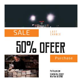 Image design template for sales - #banner #businnes #sales #CallToAction #salesbanner #grass #euro #park #shop #venue #baseball #bookstore #stadium #field