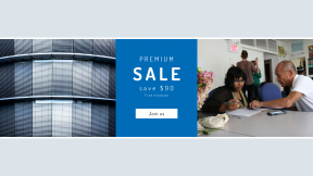 FullHD image template for sales - #banner #businnes #sales #CallToAction #salesbanner #classroom #curtain #complex #teacher #urban #paste #city #curved