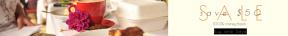 Leaderboard web banner template for sales - #banner #businnes #sales #CallToAction #salesbanner #restaurant #bokeh #table #birthday #flower #food #cup #celebrate #wine