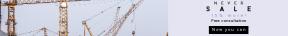 Leaderboard web banner template for sales - #banner #businnes #sales #CallToAction #salesbanner #site #industry #steel #industrial #development #construction