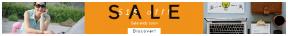 Leaderboard web banner template for sales - #banner #businnes #sales #CallToAction #salesbanner #blur #drawing #clipboard #table #pink #paper #portrait #smartphone #computer #female