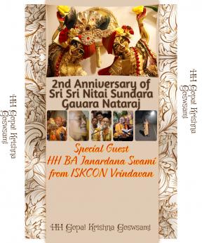 Radharani attracts Krishna