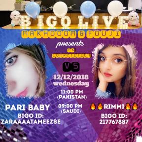 Club party #party #invitation #clubposter #poster #fun #dance #promo