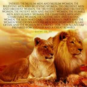 lion roar  Quran 33:35