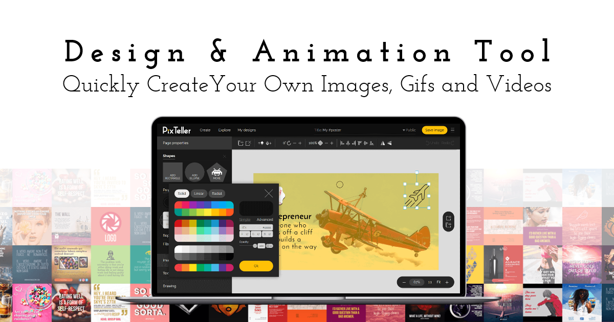 Design & Animation Tool