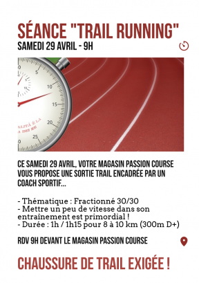 #invitation #event #run