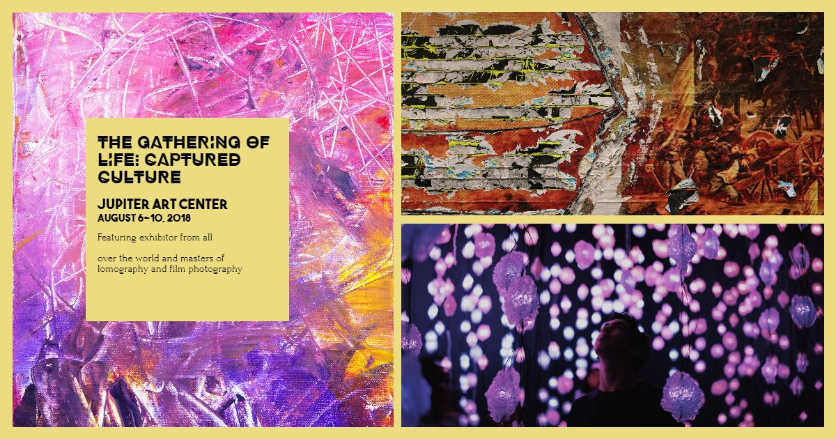Invitation Collage Exhibit Event Design  Template