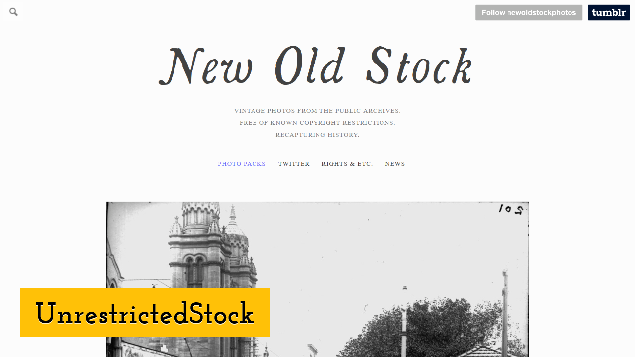 UnrestrictedStock ScreenShot