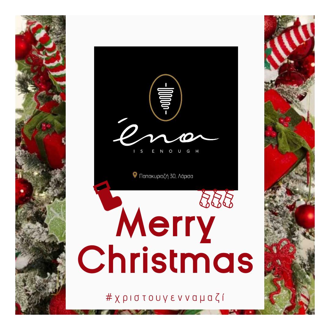Merry Christmas social media post - Design  Template
