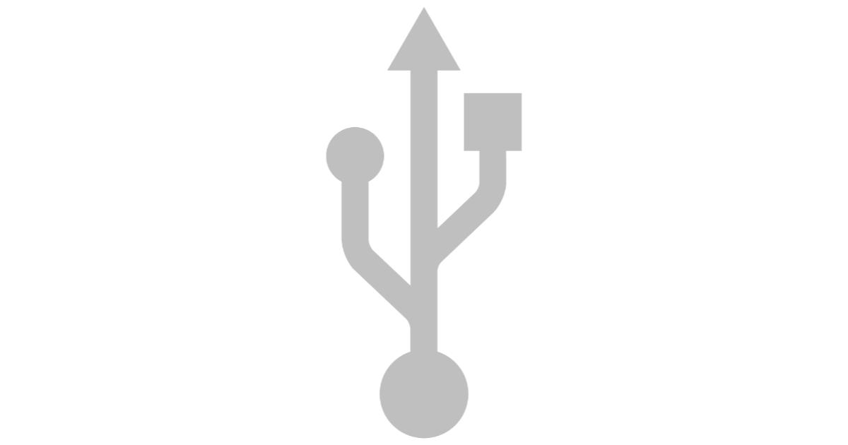 The USB Symbol